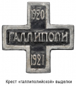 2020-2 Окороков3