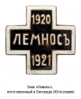 2020-2 Окороков9