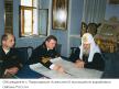 Обсуждение с Патриархом Алексием II посещение кораблями святынь России