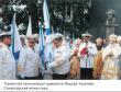 Торжества канонизации адмирала Федора Ушакова