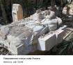 разрушенная статуя льва