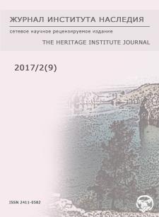 2017-2 обложка