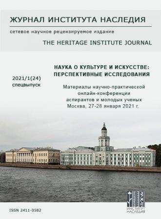 2021-1 обл