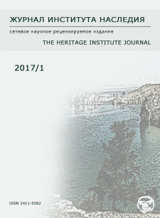 2017-1 cover