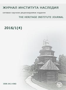 2016-1 обложка