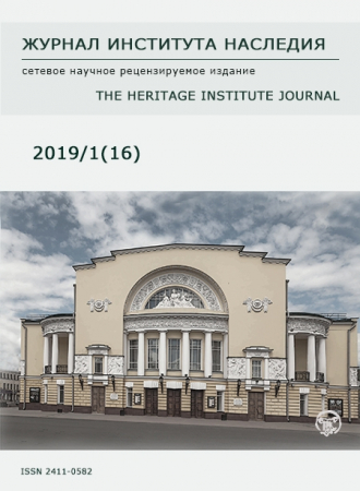2019-1 cover