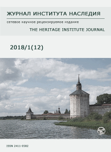 2018-1 cover