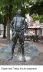 Памятник Петру 1 в Антверпене